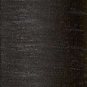 Silk Onyx