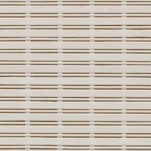 860 1580 Woven Wood Shades