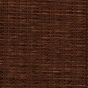 Foliage Almond Fabric Vertical Swatch