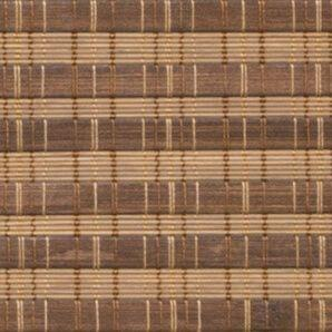 Key West Pecan Natural Woven Wood Shades